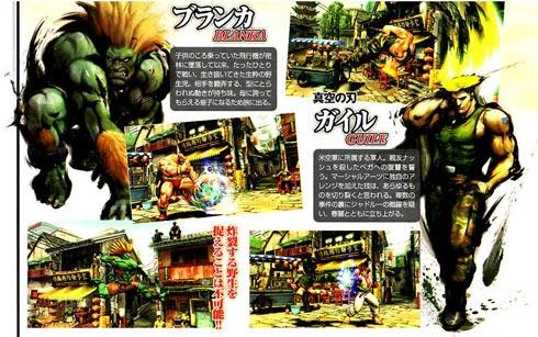 Street Fighter IV: Blanka, Chun Li, Guile